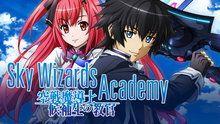 Sky Wizards Academy - Episodes