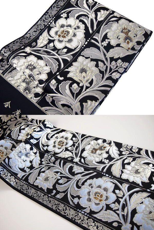 西陣織 老舗 となみ織物 謹製 金唐花 袋帯