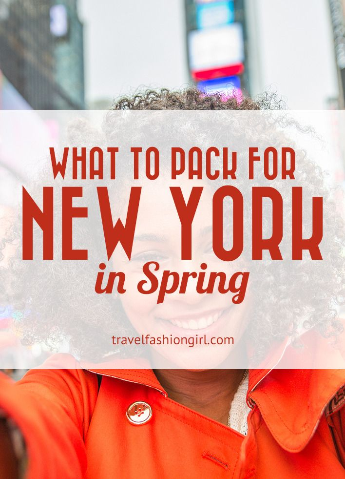 "Travel Fashion Girl - Find complete packing lists for what to wear in New York City! ""What to Pack for New York in Spring"": Click through to read the full post."