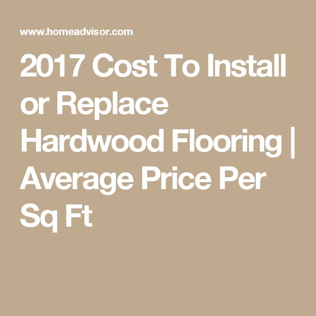 25+ best ideas about Hardwood floor installation cost on Pinterest | Cost  to install carpet, Cost of wood flooring and Cost of carpet - 25+ Best Ideas About Hardwood Floor Installation Cost On Pinterest