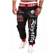 Nuevo 2016 Mens Joggers Pantalones de Moda Cintura Elástica Con Cordón de…