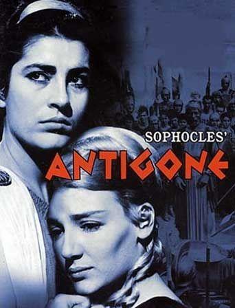 Irene Papas Antigone
