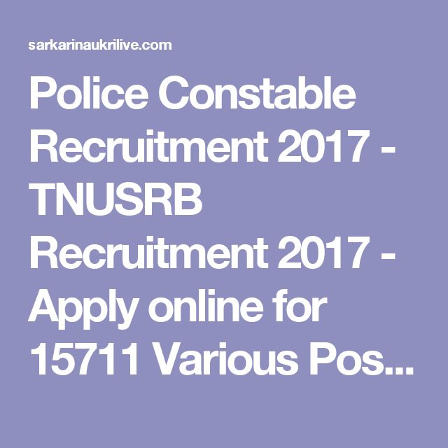 Police Constable Recruitment 2017 - TNUSRB Recruitment 2017 - Apply online for 15711 Various Post. - Sarkari Naukri Live, सरकारी नौकरी, Govt jobs in India 2016, freejobalert, 12th pass jobs, Government jobs, Freshers jobs, ssc jobs, Walkins, Bank jobs, Private Jobs in india and Today Employment News