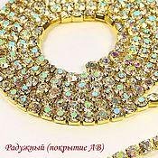 Стразовые цепи в интернет-магазине Остров сокровищ-2 (Анастасия Граф) на Ярмарке Мастеров