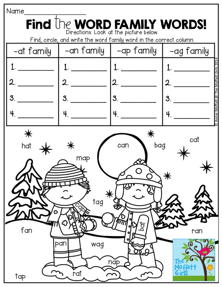 Printable Word Family Worksheets : Find the word family words in picture write them