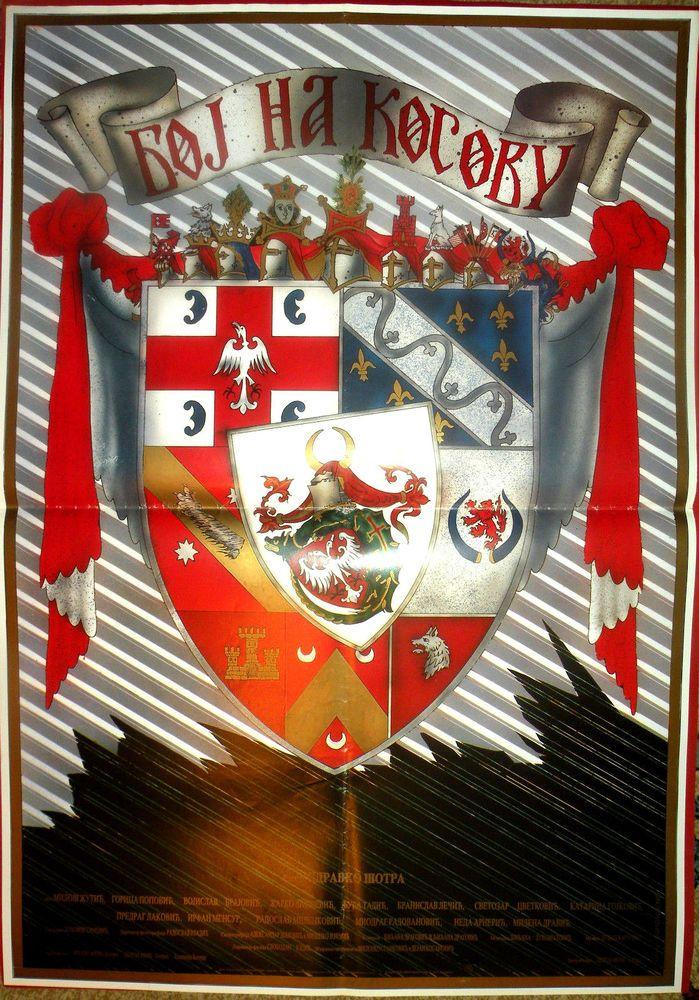 BATTLE OF KOSOVO 1389 SERBIA BATA ZIVOJINOVIC 1989 1SH RARE EXYU MOVIE POSTER