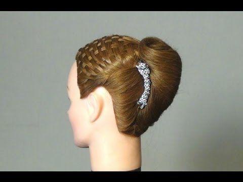 Прическа: Ракушка, Плетеная Корзинка. Basket Weave Hairstyle Design - YouTube
