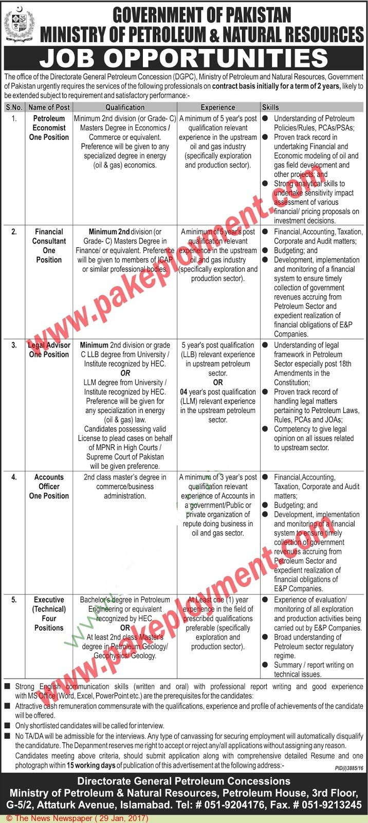 Ministry of Petroleum & Natural Resources Government of Pakistan Jobs 2017