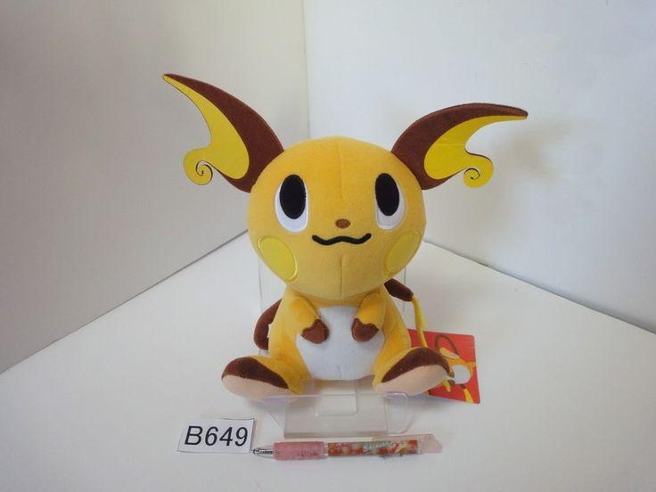 Pokemon Center Raichu pokemon time Plush Doll.japan Registered Air Mail. #PokemonCenter
