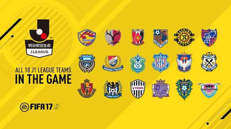 EA's upcoming FIFA 17 is going to have J1 League included in the game. Apart from 18 clubs with authentic logos, kits, and rosters, the new Suita City Football Stadium will be available in FIFA 17.