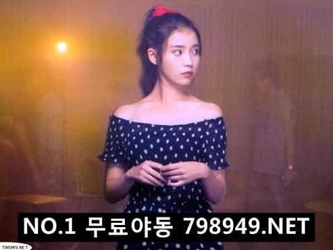 오피걸닷컴( 798949.NET )오피걸닷컴 주소 19동영상추천