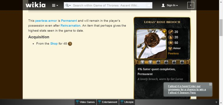 Loras' Rose Brooch - Game of Thrones: Ascent Wiki - Wikia