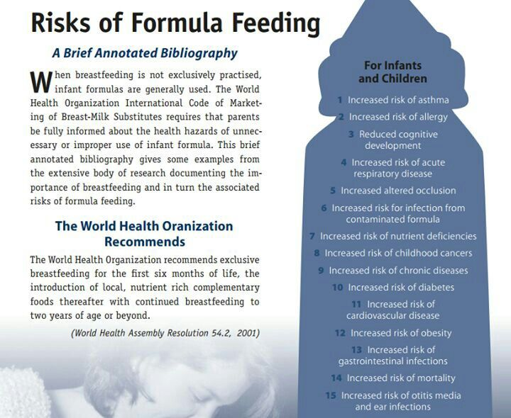 breastfeeding vs bottle feeding research papers