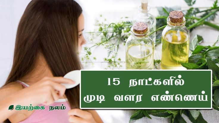 Henna Hair Growth Oil | Henna Hair Oil |  Hair Oil for Growth