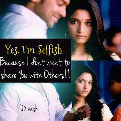 flirt meaning in tamil hindi full movie