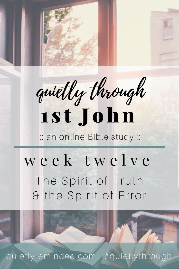 Happy Independence Day and welcome to week 12 of our online study of 1st John. This week we are studying the difference between the Spirit of Truth and the spirit of error and how we can spot them. Let's get started. The Spirit of Truth and the Spirit of Error Now he who keeps His commandments abides in Him, and He in him. And by this we know that He abides in us, by the Spirit whom He has given us. Beloved, do not believe every spirit, but test the spirits, whether they are of …