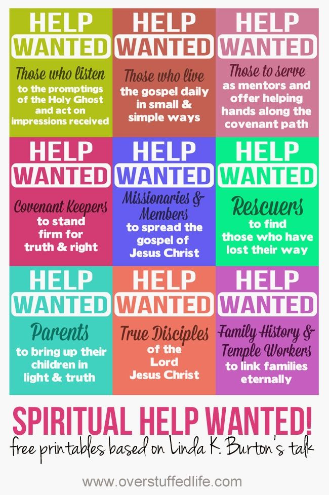Spiritual Help Wanted! Free Printables based on Linda K. Burton's talk at General Women's Meeting March 29, 2014 #womensmeeting #ldsconf