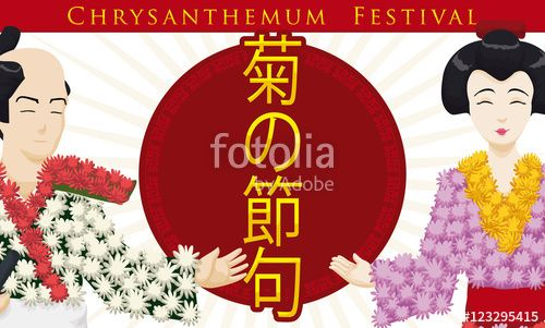 Banner with Couple of Chrysanthemum Dolls to Celebrate Chrysanthemum Festival