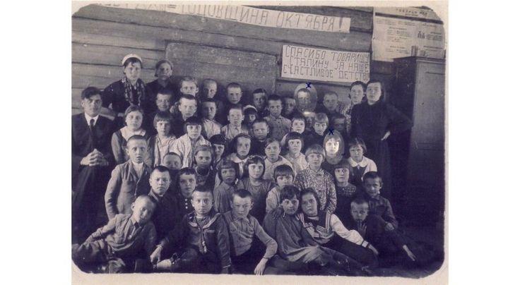 »  Soviet Mass Deportations (1940-41)