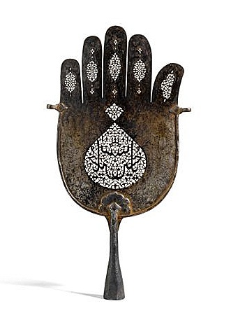 A CALLIGRAPHIC PIERCED-STEEL HAND OF FATIMA, PERSIA, QAJAR, CIRCA 1800