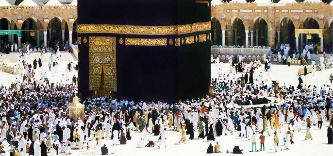 Umrah packages London cheapest Price in UK | British haj travel
