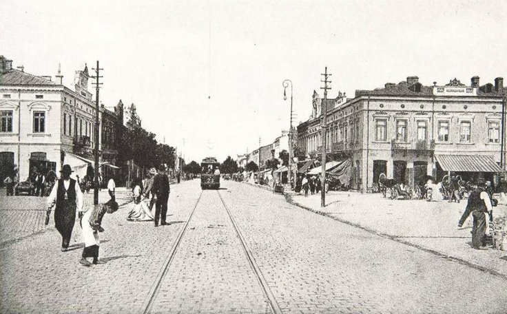 Braila - 1918