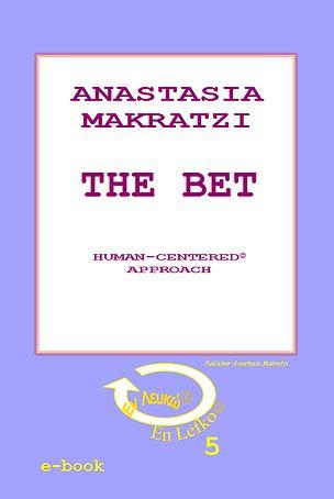 E-BOOK THE BET. HUMAN-CENTERED APPROACH MAKRATZI