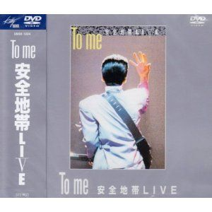To me 安全地帯LIVE [DVD]~photo by Canno ★CANNO'S WORKS  CAPS=CANNO PHOTO STUDIO http://capsphoto.jimdo.com/