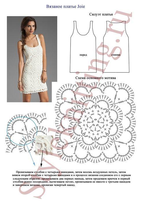 scheme1 (498x700, 151KB) ♪ ♪ ... #inspiration #crochet #knit #diy GB http://www.pinterest.com/gigibrazil/boards/