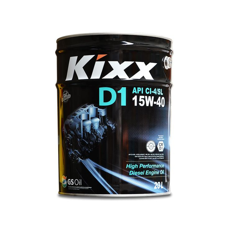 21 best images about engine oil kixx on ebay on pinterest for Best motor oil for diesel engines