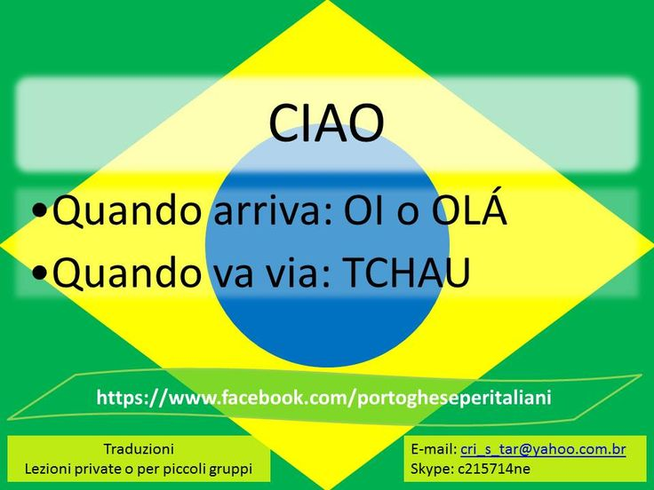https://www.facebook.com/portogheseperitaliani?fref=ts