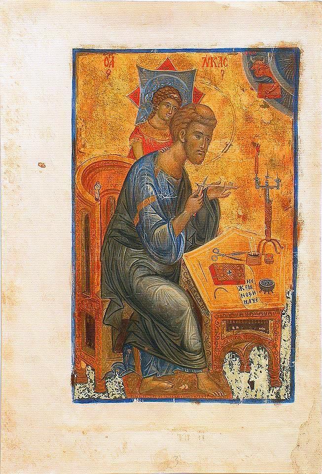 Jevanđelist Luka, Radoslavljevo jevanđelje. 15. vek, Petrogradska biblioteka, Rusija.