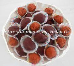σοκολατακια με δαμασκηνα