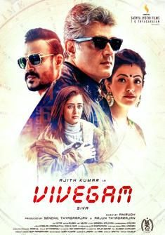Vivegam (2017) full Movie Download,BollywoodVivegam free download in hd for pc and mobile dvdrip mp4 and high quality mkv movie[...]