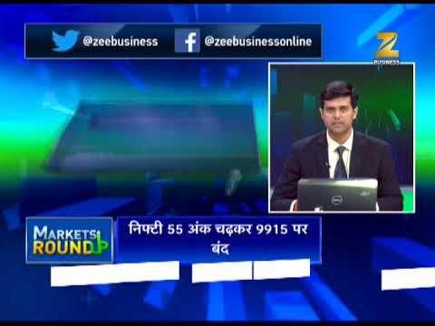Markets RoundUp: Sensex jumps 174 points closed at 31672