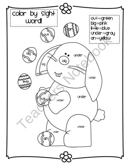 Easter Color by Sight Word from Kleinman's Classroom on TeachersNotebook.com -  (1 page)  - Kindergarten and 1st grade friendly coloring page.