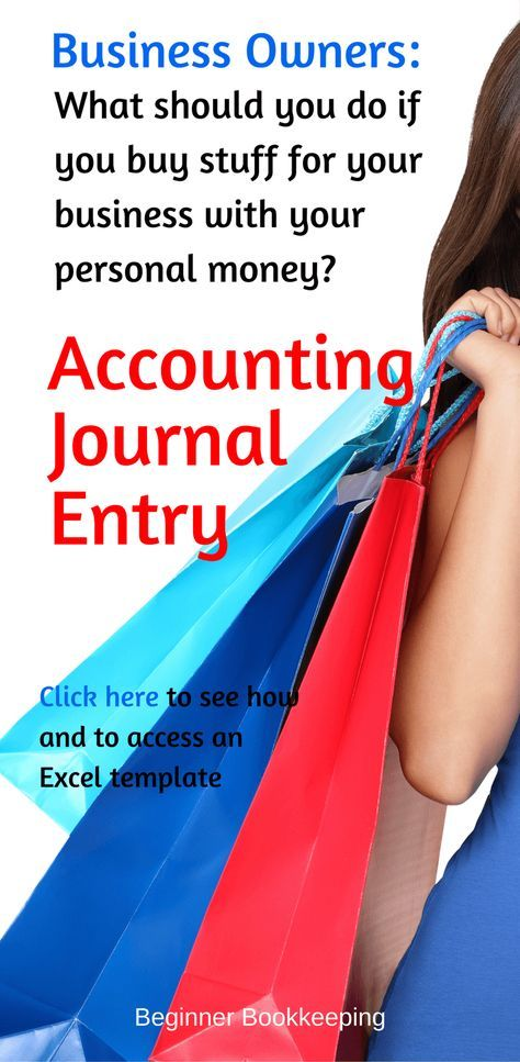 Accounting journal entries are very useful for updating small business bookkeeping software or for making corrections to accounts.