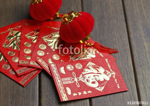 """Download the royalty-free photo """"Chinese Spring Festival red envelope  Chinese text: happiness is coming"""" created by xb100 at the lowest price on Fotolia.com. Browse our cheap image bank online to find the perfect stock photo for your marketing projects!"""