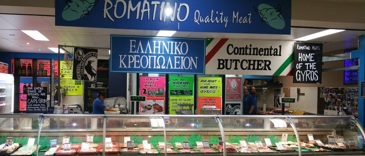 Shop from Romatino Quality Meats