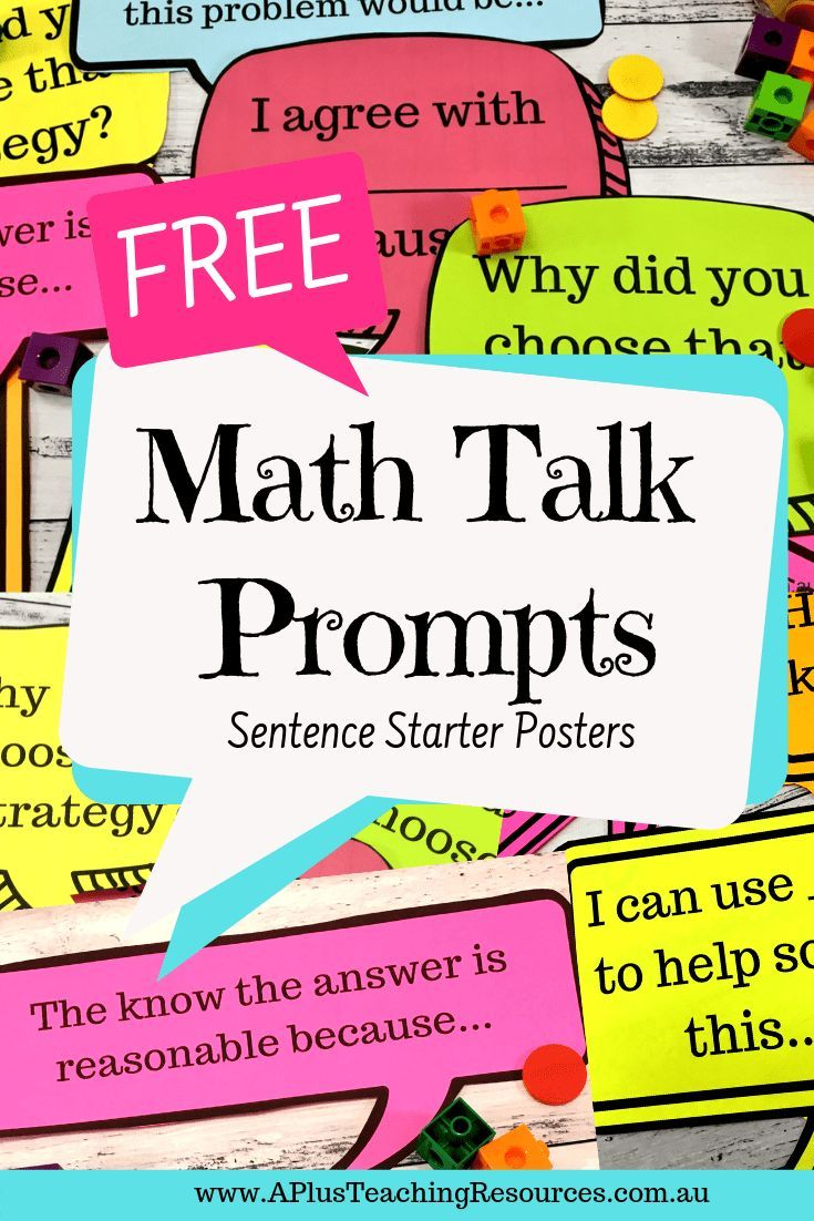 30 FREE Math Speak Posters