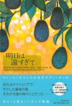 The Headstrong Historianがよかった。: Books, Image, Products
