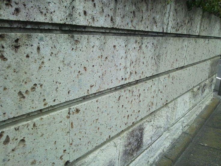 「大谷石」の画像検索結果