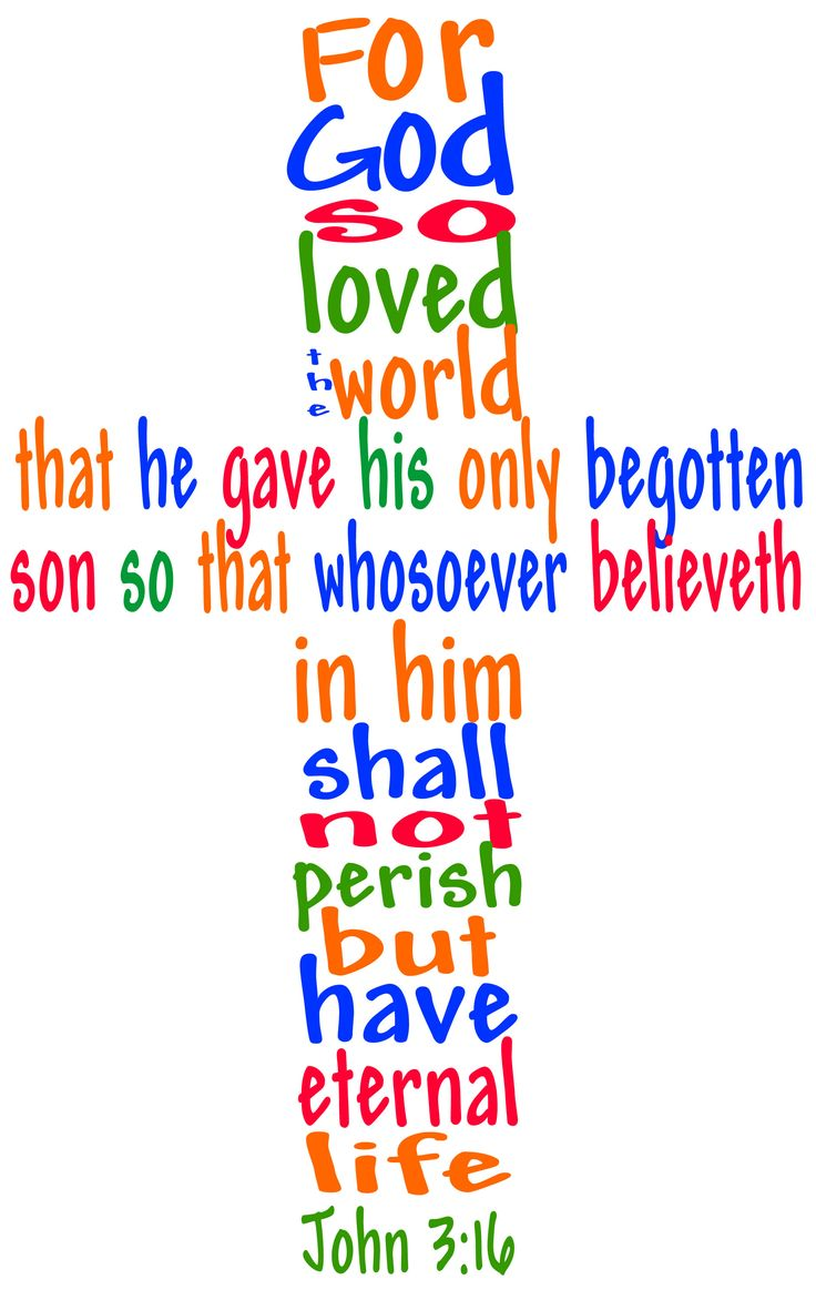"{John 3:16} <3 ""Greater love hath no man than this; that He lay down His life for His friend."" <3"