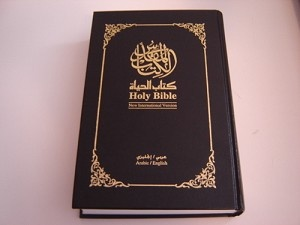 Arabic English Bible