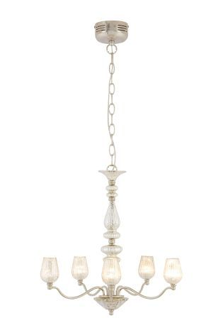Buy mercury glass 5 light chandelier from the next uk online shop house ideas pinterest - Chandelier online shopping ...