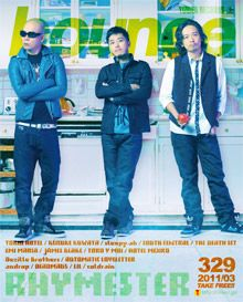 bounce 329号 - RHYMESTER
