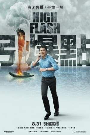High Flash Full Movie Watch Online Free Putlockers Popular Movies 2018 Online Free In 2018 Movies Streaming Movies Movie Songs