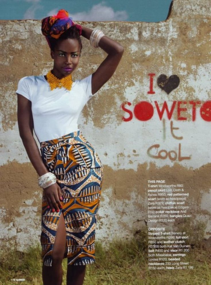 i ♥ Soweto , Glamour South Africa