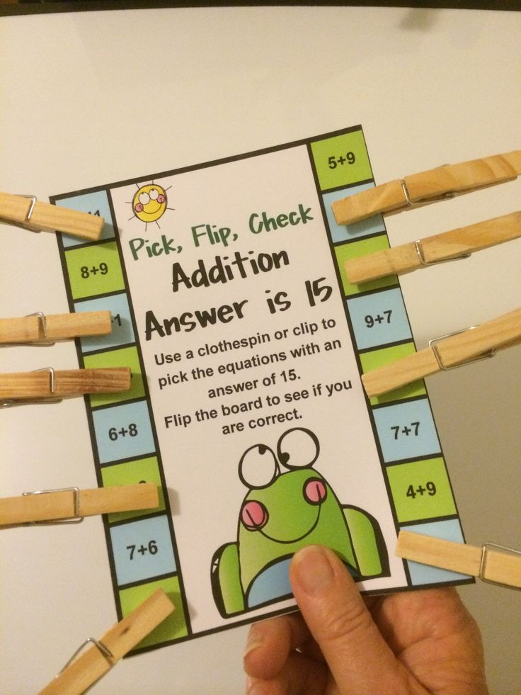 FREEBIE - Addition and Subtraction Pick, Flip and Check Cards Freebie by Games 4 Learning - The fun way to review addition and subtraction facts!