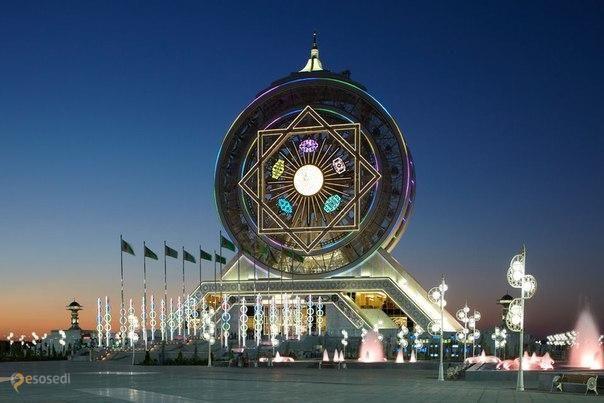 """Культурно-развлекательный центр Алем – #Туркмения #Ахалский_велаят (#TM_A) Культурно-развлекательный центр """"Алем"""" - уникальное архитектурное сооружение, внутри которого установлено самое большое колесо обозрения закрытого типа в мире. http://ru.esosedi.org/TM/A/1000118918/kulturno_razvlekatelnyiy_tsentr_alem/"""